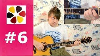 Учимся играть на гитаре бой с перебором (урок 6) на примере ДДТ-Метель