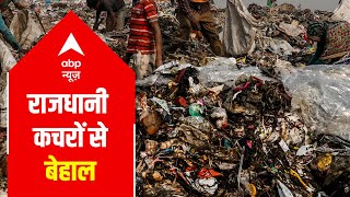 New Delhi has turned into a 'Garbage land' due to MCD workers' strike