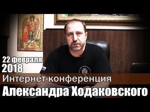 О мобильной связи ДНР