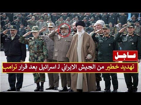 عاجـ ـل عاجـ ـل  ايران تهـ ــاجم ترامب وتتــ ــوعد أمريكا بعد قرار ترامب الكــ ــارثي عن القدس
