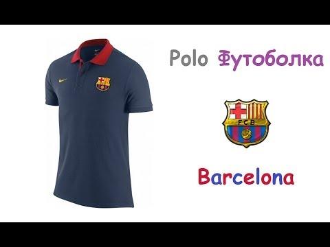 Обзор поло футболки Nike Dry-Fit Barcelona с Таобао!