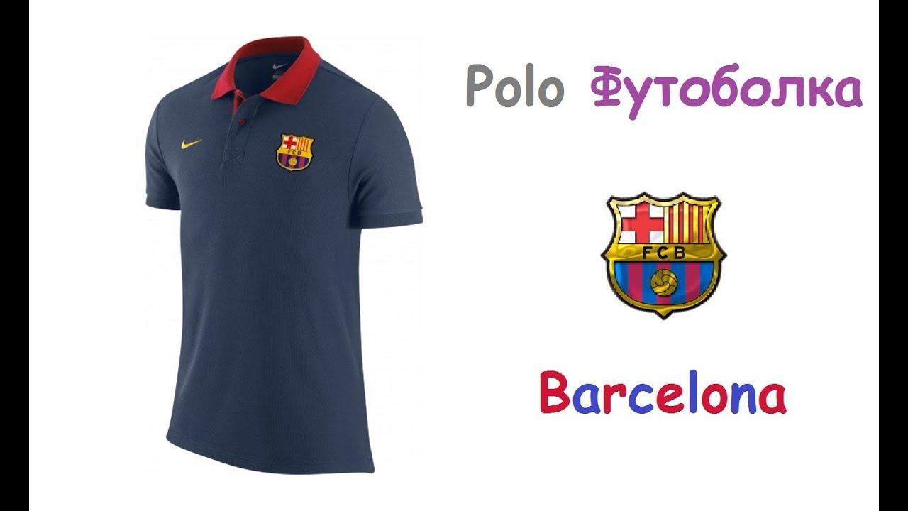 Ищете недорогую качественную футболку для своего ребенка?. Заходите в интернет-магазин mark formelle!. Мы предлагаем футболки, поло и майки из.