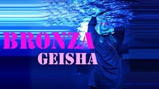 Bronza - Geisha 芸者
