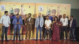 The Extraordinary Journey Of The Fakir Trailer Launch | Full Video | Dhanush