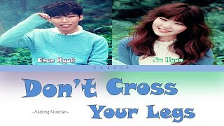 AKMU DON'T CROSS YOUR LEGS (Color Coded Lyrics Han|Rom|Eng)