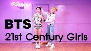 BTS(방탄소년단) 21st Century Girls(21세기소녀안무)WAVEYA