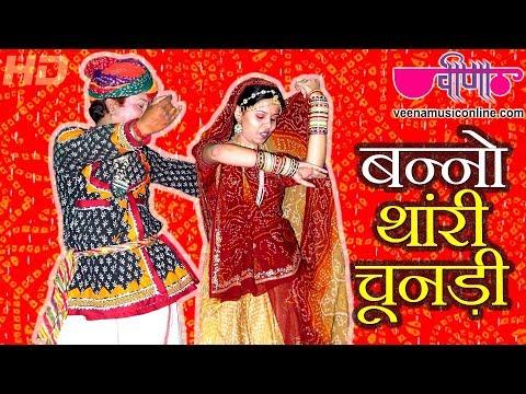 Banno Thari Chunadi Par
