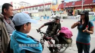 川藏旅遊 川藏大北线骑游记 第22集 高又斌 三點鐘的影音