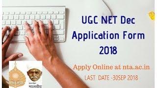 NTA   UGC NET -DECEMBER  2018  ,Notification & full  Information