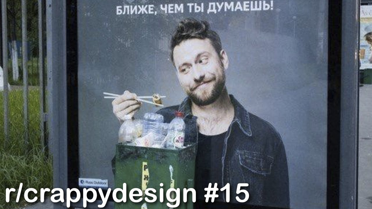 r-crappydesign-best-posts-15