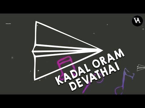Kadal Oram Devathai | One | Vishal - Aditya | Official Lyric Video