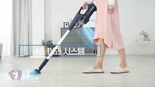 파나소닉_초경량무선청소기_인포