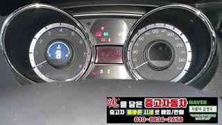 YF소나타중고차 K5중고차 중고차판매 중고차매입 쏘나타…
