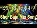 NATRAJ DHUMAL GROUP DURG || Tabahìii Sher Baja Mix ||