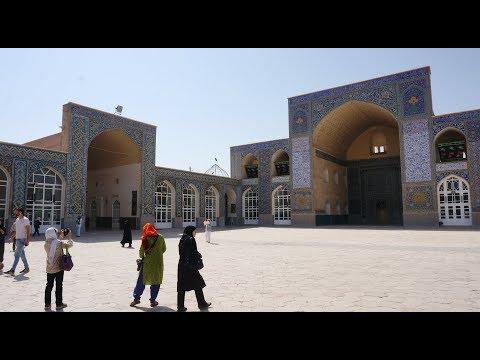 Iran Rayen Mahan Kerman