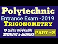 PAT -2019    Assam polytechnic admission test    Polytechnic entrance exam   