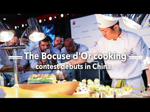 Live: The Bocuse d'Or cooking contest debuts in China厨坛风云-博古斯世界烹饪大赛首度登陆广州
