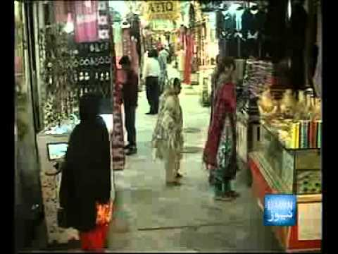 news package anarkali bano bazaar lahore youtube