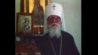 Скачать Митрополит Виталий 4 уровня звука Сердечная молитва Возрождение России