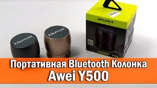 ОБЗОР: Басистая Bluetooth Колонка