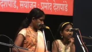Ghei Chand makrand sung by Nandini & Anjali