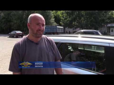 Риски для граждан при приобретении по доверенности автомобилей, зарегистрированных в других