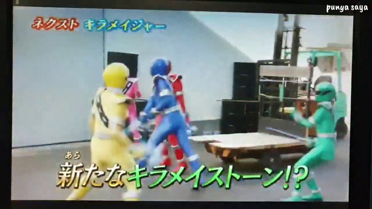 Mashin Sentai Kirameiger Episode 5 Preview Youtube