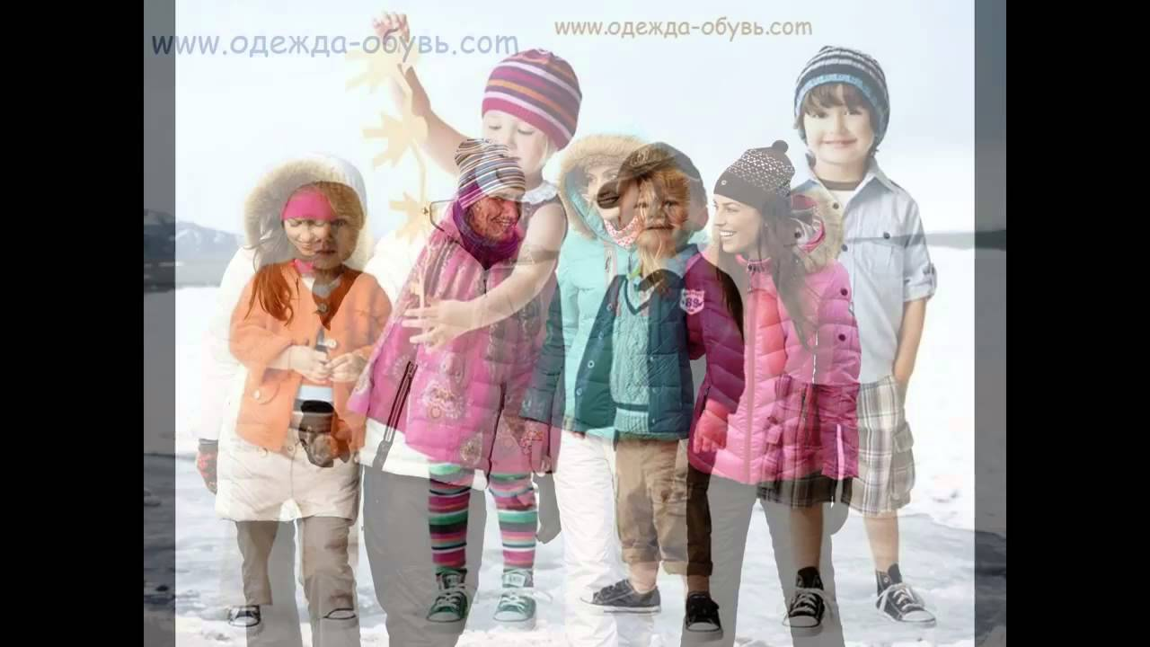 Одежда для детей в Москве. Детская одежда интернет магазин - YouTube