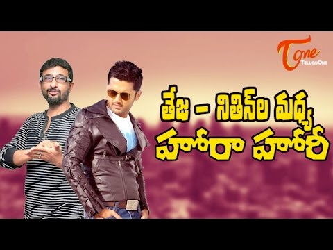 Hora Hori Comments Between Director Teja & Nitin !