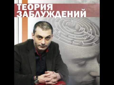Маршал Тимошенко