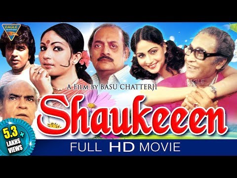 Shaukeen Hindi Full Length Movie    Mithun Chakraborty, Rati Agnihotri    Eagle Hindi Movies