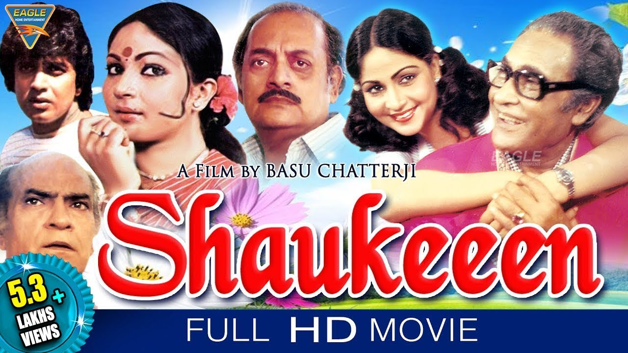 Shaukeen Hindi Full Movie    Mithun Chakraborty, Rati Agnihotri    Eagle Hindi Movies