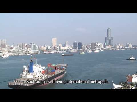 Kaohsiung Medical University Introduction video 2017