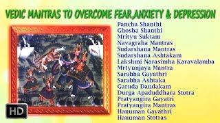 Vedic Mantra to Overcome Fear, Anxiety and Depression - Dr.R.Thiagarajan