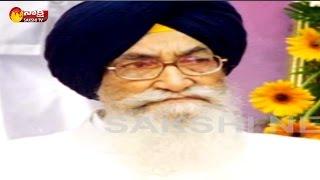 Former Punjab Chief Minister Surjit Singh Bar...