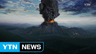 [YTN 스페셜] 한반도, 화산은 살아있다 2부 : 최악의 시나리오, 백두산 대폭발 / YTN