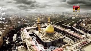 Allam Ghazi Tera Chumti Hay Hawa - Aslam Iqbal
