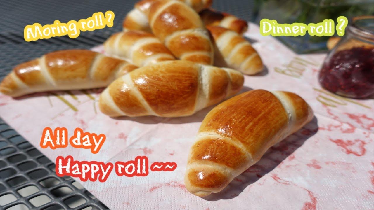 해피롤/ 모닝롤/ 디너롤/All day happy roll/ Hörnchen