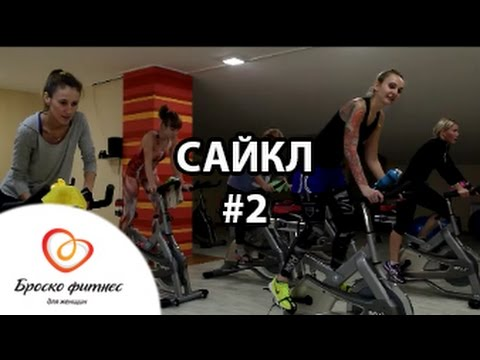 Интервальные тренировки на велотренажере