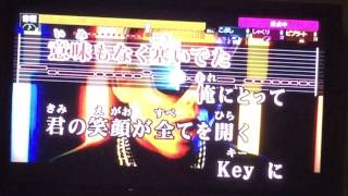 カラオケ練習用  清水 翔太  My boo