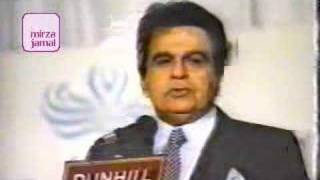Dilip Kumar Aur Urdu Adab Part 01