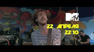 22 апреля на «MTV Россия» пройдет премьера фильма о V-ROX 2016