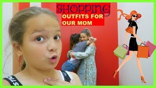 sisters buy each other's outfits