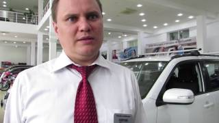 АвтоДом на Куйбышева