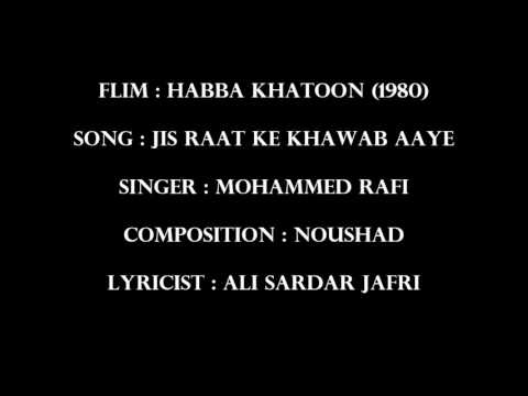 Jis Raat Ke Khwaab Aayi | Habba Khatoon | Mohammed Rafi | Karaoke By Salman Thangal Thikkodi.