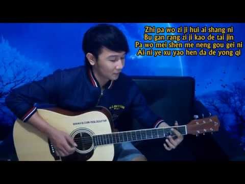 (Harlem Yu) Qing Fei De Yi - Nathan Fingerstyle