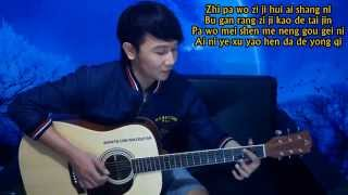 Video (Harlem Yu) Qing Fei De Yi - Nathan Fingerstyle download MP3, 3GP, MP4, WEBM, AVI, FLV Agustus 2017