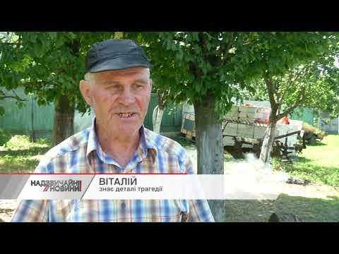 Підірвали гранату: на Чернігівщині під час застілля загинули троє людей