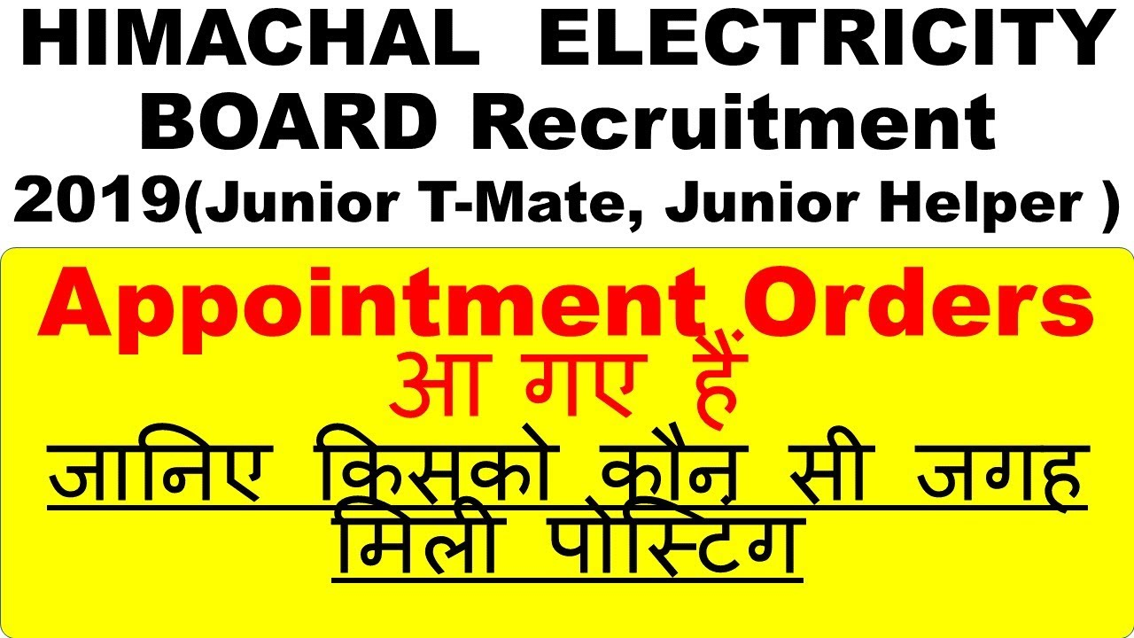 HPSEB Recruitment 2019 | Appointment Orders आ गए |Place of Posting | Junior T Mate(680 Post)