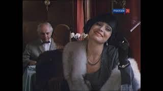 Загадка Кальмана (1985, Венгрия, СССР) вагон-ресторан
